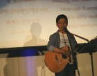 Korean Musical Concert in Suva