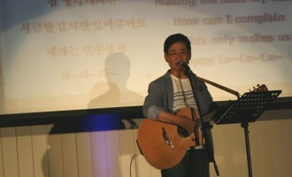 Korean Musical Concert in Suva