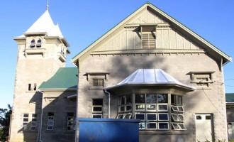 Baker Hall Renovation Almost Complete