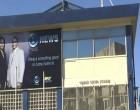 Fijian Holdings Not Happy