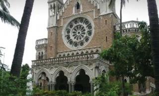 Mumbai University 9th In List Of Billionaire Alumni