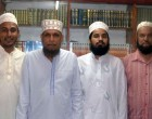 Muslims Prepare For Prophet's Birthday