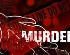 No Development In Murder Investigation