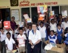 Aussie Help For Nadi Special School