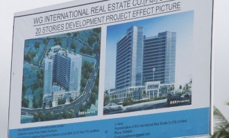McGregor Plaza Given Planning Approval Tick