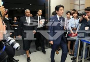 Fiji Japan Ties