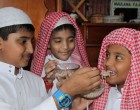EID The Festival of Sharing, Caring