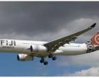 Fiji Airways Airbus Struck By lightning In Sydney
