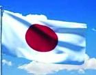 Japan Boosts  2 West Schools