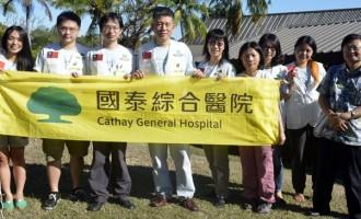 Make Use Of Medical Team