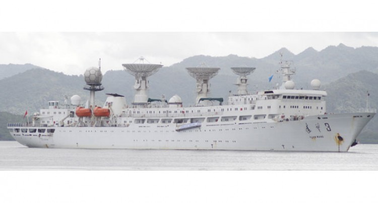 Satellite Tracking Ship in Suva