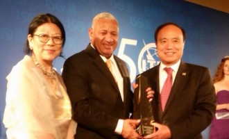 Our PM Receives Top Award In NY