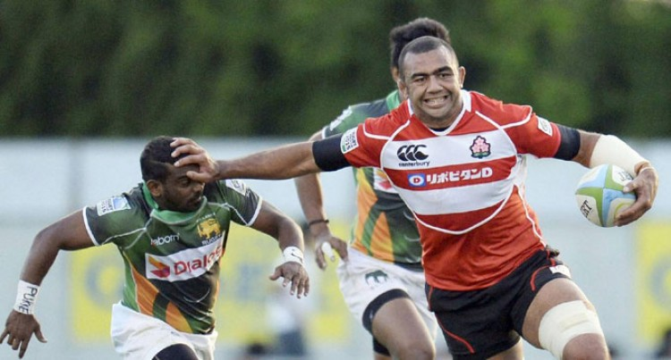 Fijian Leads Japan To RWC