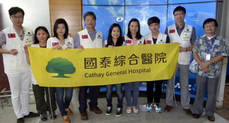 Second Taiwan Medical Team Arrives