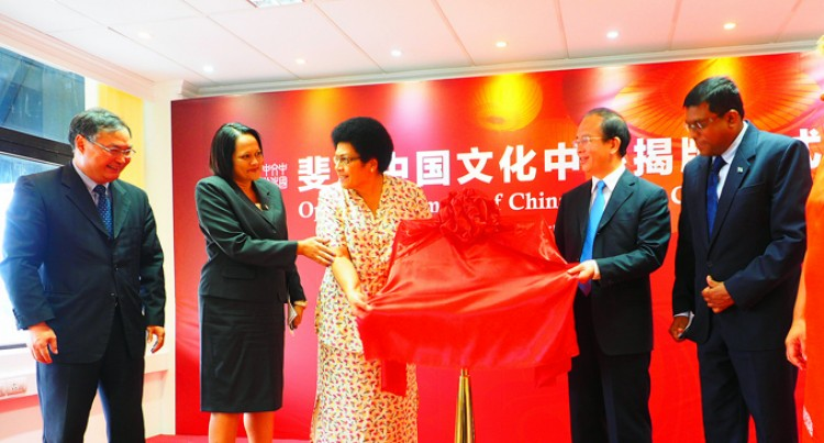China Opens Cultural Centre Here