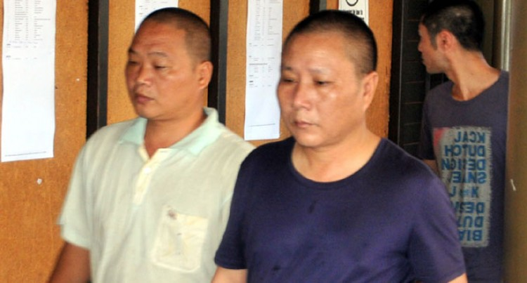 Additional Charges For Chinese Nationals