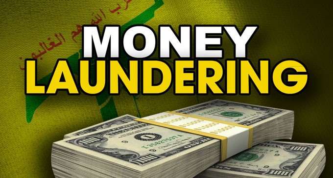 Trial Starts For 2 Women Accused Of Money Laundering
