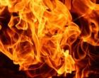 Probe Into Police Quarters Fire