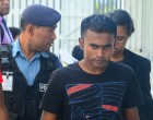 Kumar Plea, Bail Hearing Today
