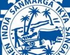 Showdown Looms In Sangam Meeting