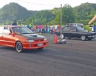Updates From Fiji Car Club On Upcoming Events