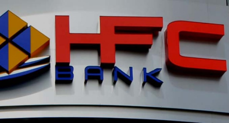 HFC Bank Increases ATM Withdrawal Limit To $2000