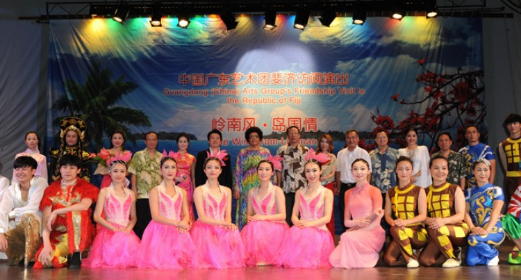 Chinese Arts Group Perform At Suva Civic Centre