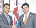 Fiji, UNHCR To Collaborate On Refugee Protection