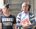 Bail Hearing For Pair Set For August 19