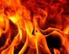 NFA Probes Mill Fire