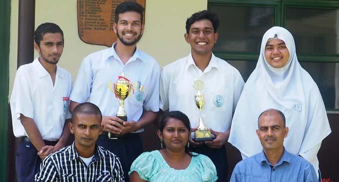 Suva Muslim College Wins Physics Quiz
