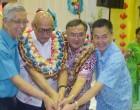 Yat Sen 80/30 Anniversary Celebration