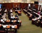 Parliament Session Begins Today