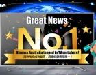 Hisense Tops TV Unit Share In Australia In August