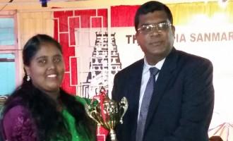 Dux Award For Alpana