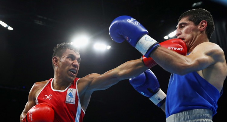 Our Boxers Face Nauru Today