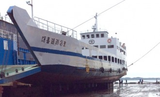 Car Ferry On Dry Dock In South Korea