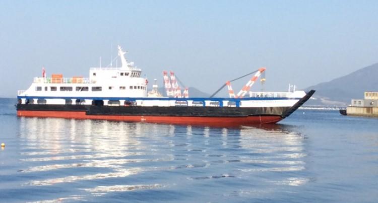 New Vessel Begins Operation In December