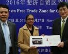 Ashika Celebrates Award With BAF Staff