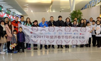 Chinese Visitors on Charter Flights