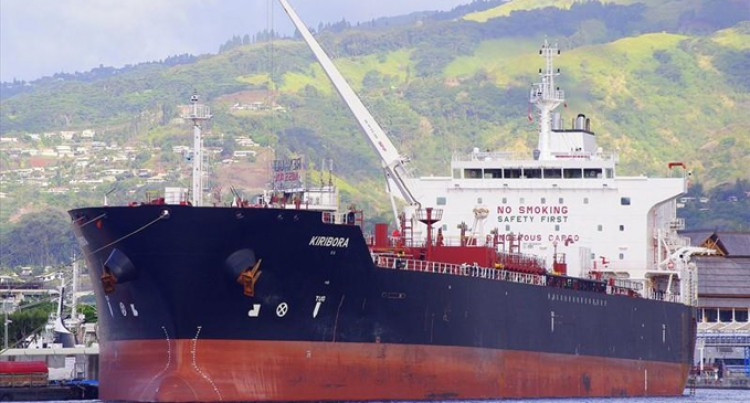 Vessel Offloads Oil