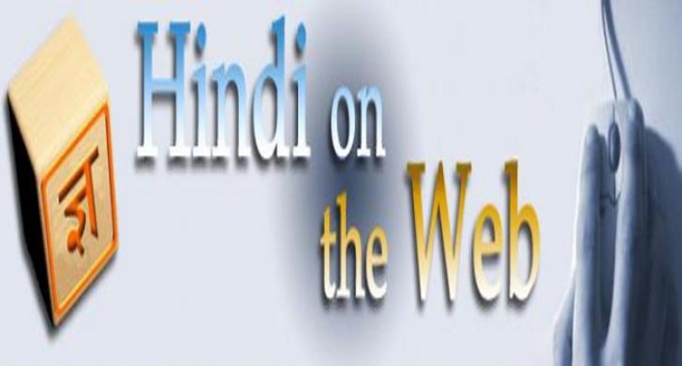 Fiji's First Hindi Website To Be Launched