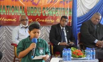 Urdu Language Encouraged At Competition