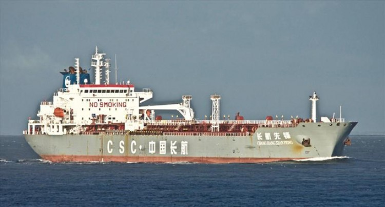 Oil Tanker Instructed To  Leave Suva Port At Daylight