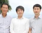 Astronergy Korea Bids For 40MW Solar Plant To Supply FEA