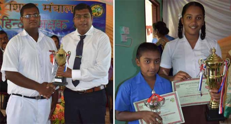 Students Shine At Hindi Poster Competition
