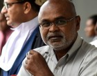 Trial Date Set  For Ex- FNU  Vice Chancellor  Ganesh Chand