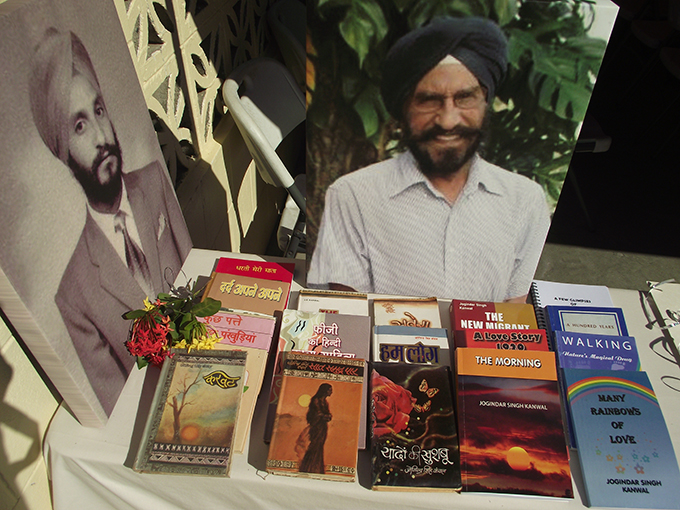 A collection of Mr Kanwal's books.