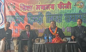 Ministry To Continue To Promote, Market Hindi: Tiko