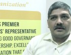 Chauhan Talks About His Plan for FCEF